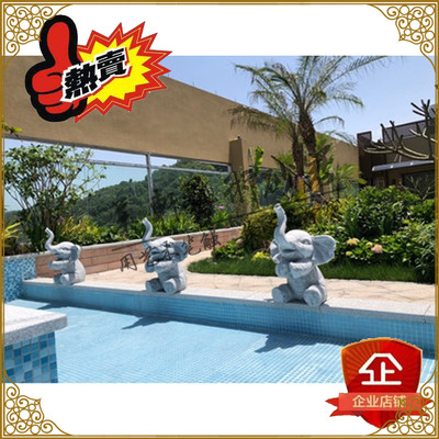 Elephant watering pool garden landscape sandstone sculpture FRP ornaments Fountain Hotel Villa Sushing
