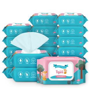 【蓝漂】婴儿手口湿巾80抽*5包