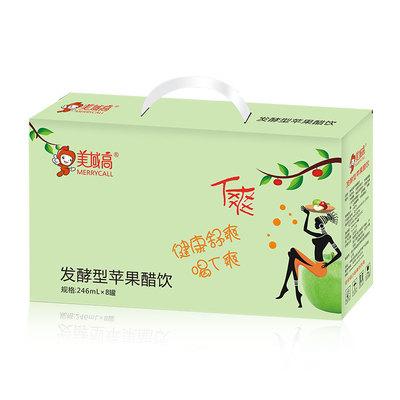 美域高苹果醋饮  苹果醋饮发酵  礼盒装  8罐