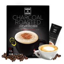 送咖啡杯【马来西亚进口】WOW咖啡50杯