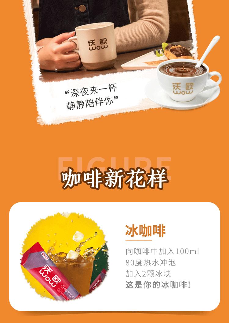 沃欧炭烧白咖啡速溶三合一马来西亚进口100条装提神咖啡粉1600g商品详情图