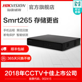 Hikvision 4/8/16 road network hard disk video recorder NVR home HD monitoring host 7804N-Z1/X