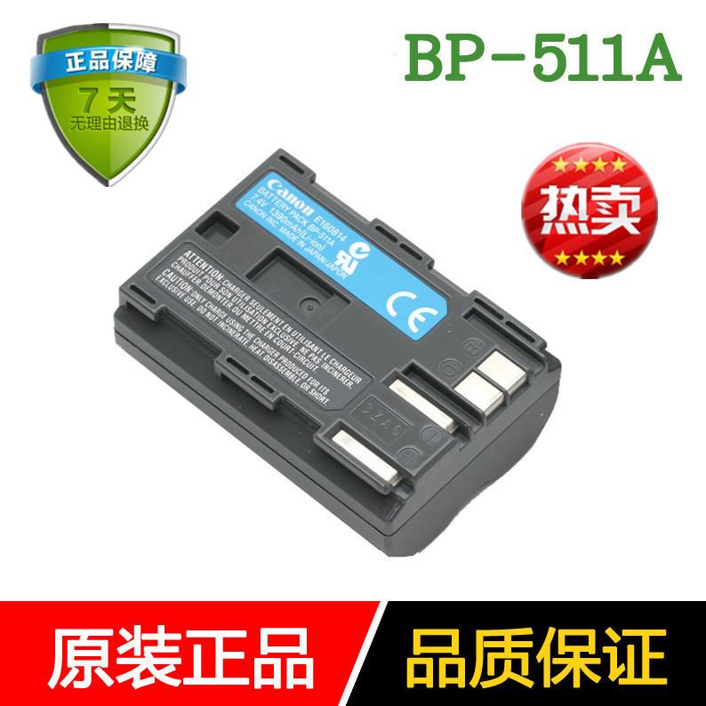 原装佳能BP511511A电池相机50D40D300D30D20D10DG5G6电池