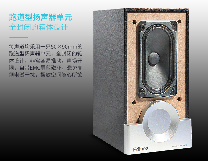Edifier/Walker R18T Desktop Computer Multimedia Audio 2.0 Laptop Mini speaker