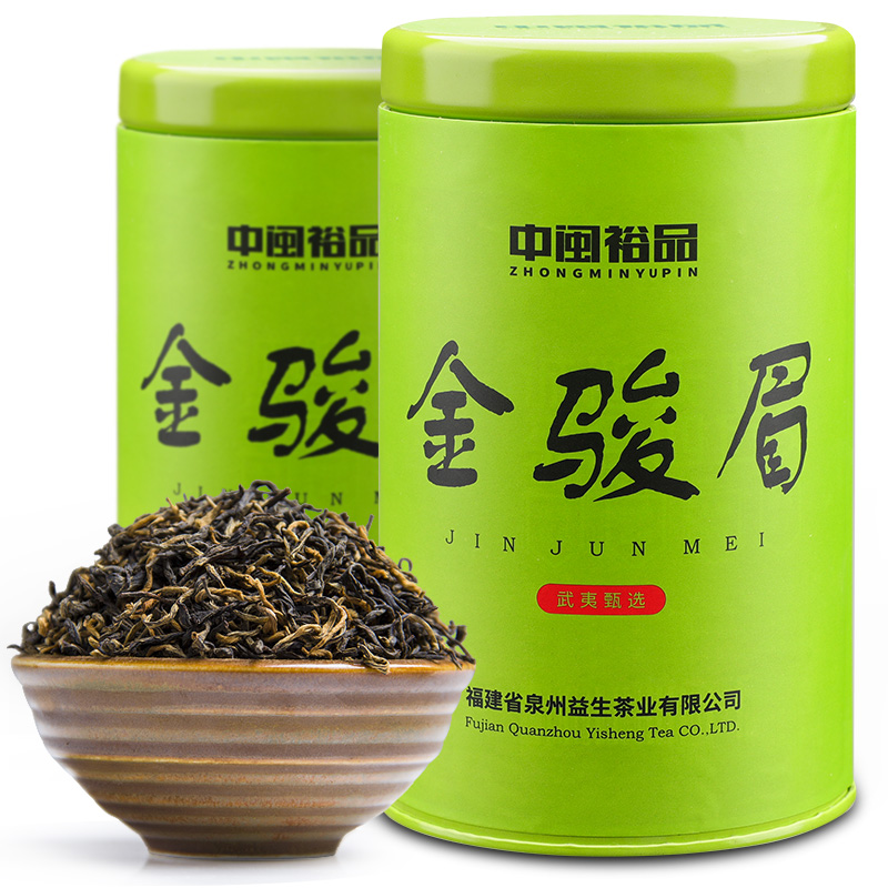 中闽裕品  正宗金骏眉红茶125g/罐