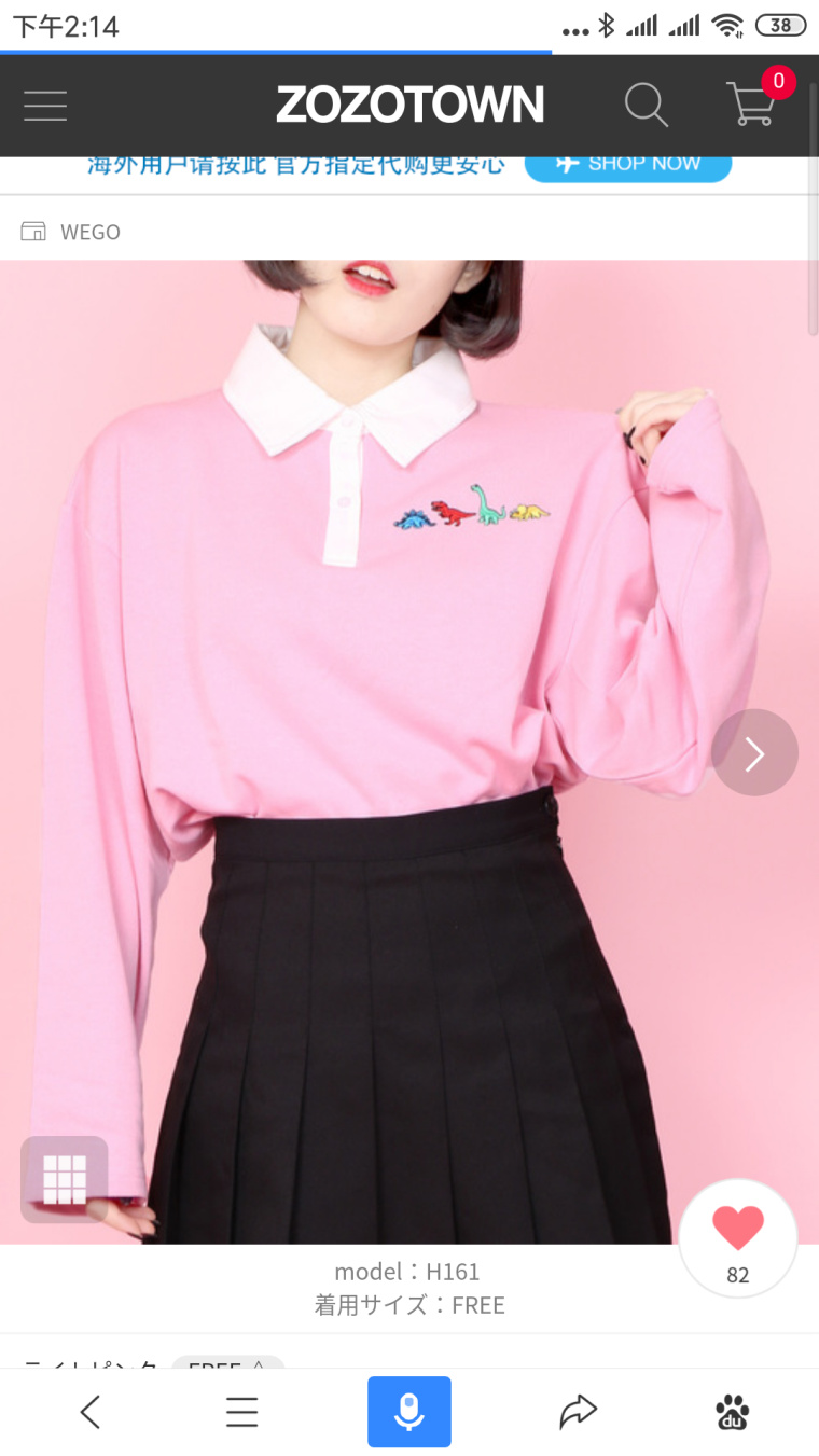 42agent YE home value-for-money clearance Japan original single WC girl long-sleeved terry sweater tops - Taobao
