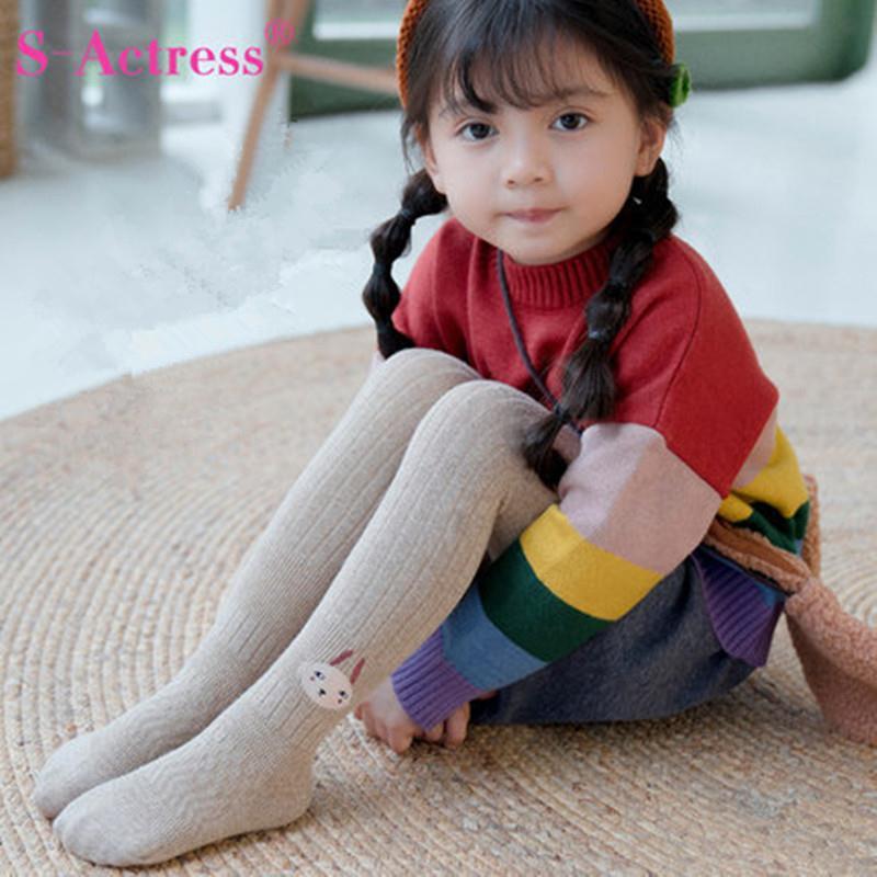 【1-12岁】女童高弹打底裤袜