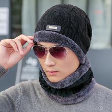 帽子男冬天保暖加绒毛线帽加厚针织帽