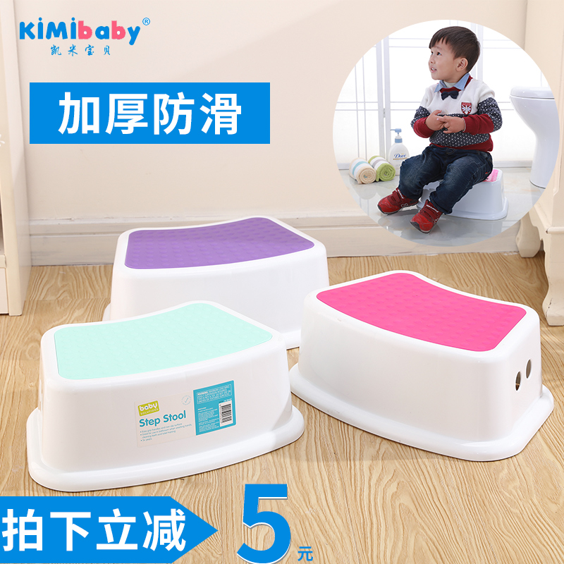 Childrens Plastic Anti-slip Footstool Double Step Ladder Toilet Baby Wash Milking Bathroom Changing Shoes Stepping On The Bench Children Chairs