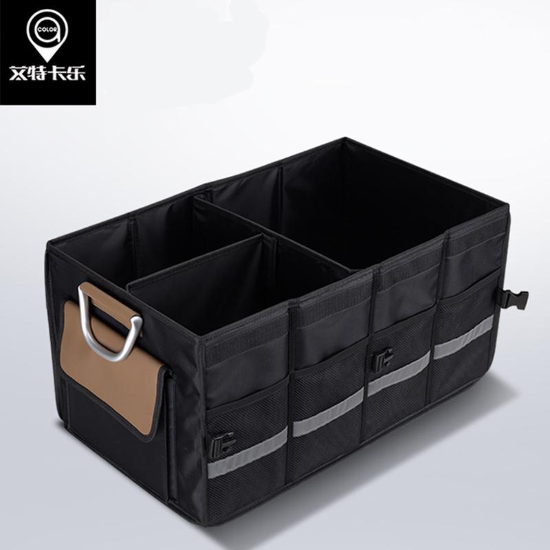 汽车后备箱收纳箱折叠储物箱拓容车载收纳神器整理箱车用收纳盒