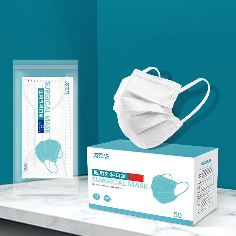 白色医用外科医疗口罩三层一次性医护医生夏季专用灭菌级独立包装