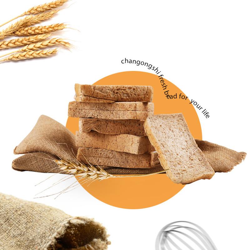 馋公式黑全麦面包片整箱低脂粗粮早餐吐司高纤维代餐粗粮面包片