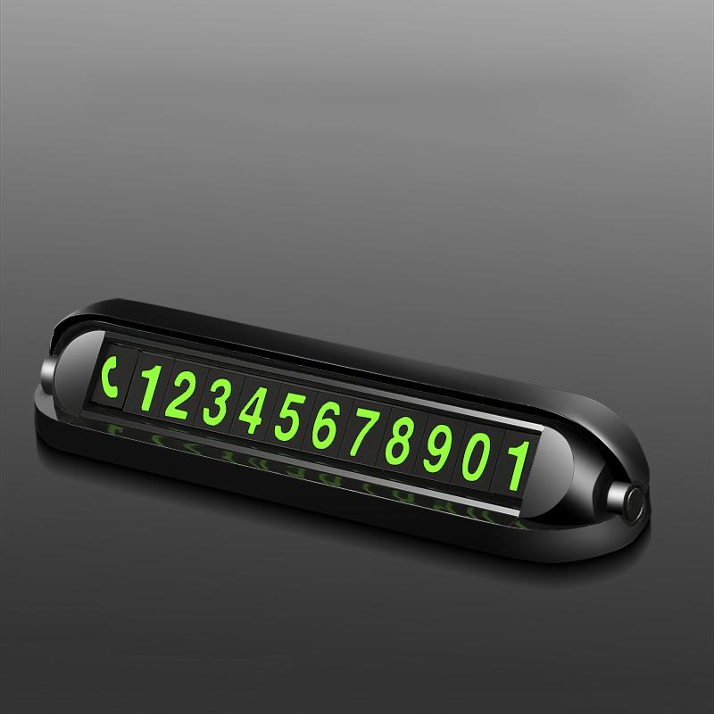 移车电话牌号码数字摆件临时停车车内高档网红汽车用手机用品大全