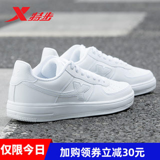 Tebu women's shoes board shoes winter 2020 new genuine couple air force No.1 sports and leisure shoes men's fashion