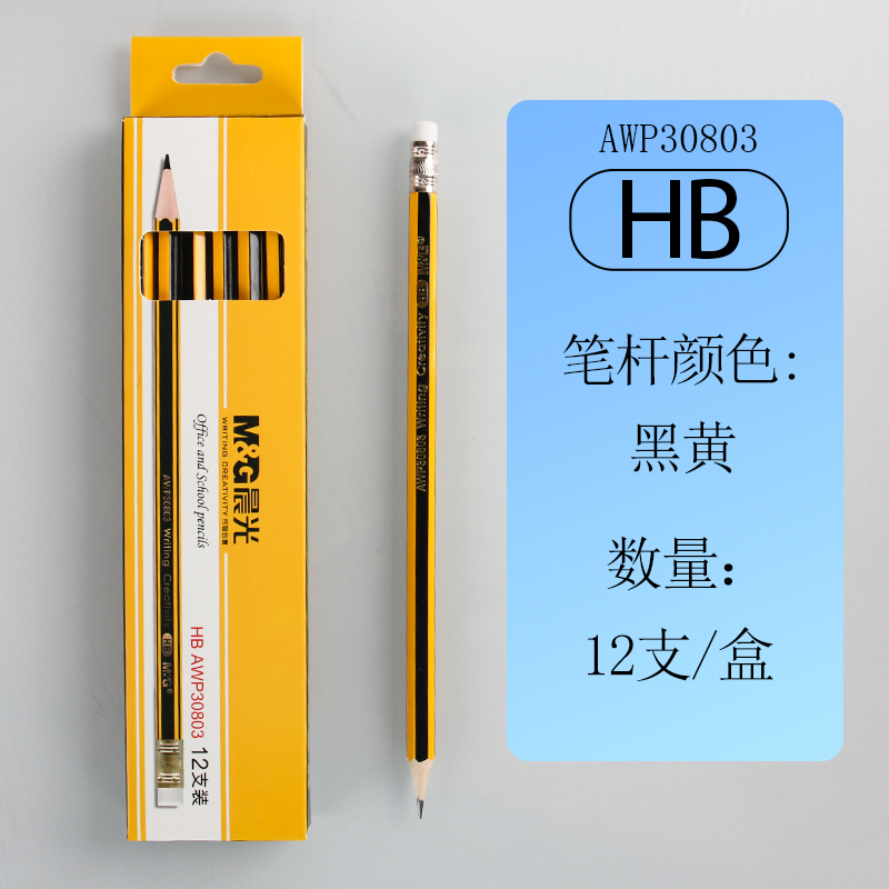 30803 (hexagonal Yellow Bar With Rubber, Hb, 12)