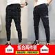 Xã hội Slim Quần đỏ Quần nam Bình thường Bàn chân Chín Quần lắc Tide nam Xu hướng Hàn Quốc Quần chạy bộ hợp thời trang - Quần mỏng