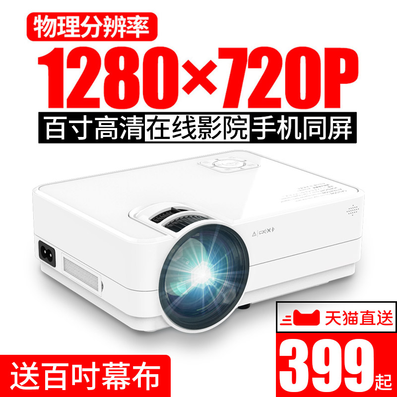 Light meter M3 smartphone projector HD micro-small projector led portable home theater dormitory bedroom Android screenless TV 2019 new wireless networking