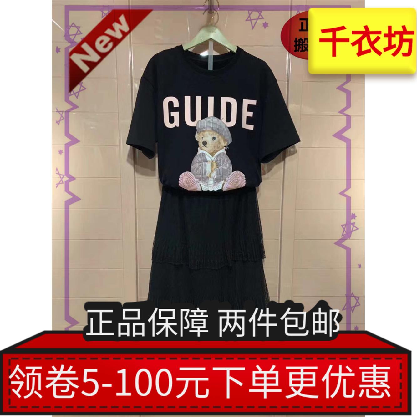 速发five女plus专柜2020国内代购1A5+小熊潮T恤BF卡通 2RN1021160