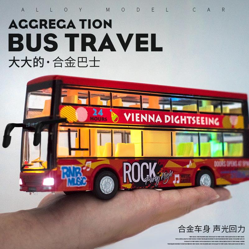 公共汽车公交车双层巴士儿童玩具车模型大号开门男孩仿真客车合金