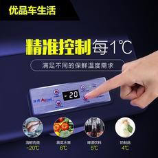Автомобильный холодильник Автомобиль маленький холодильник автомобиль