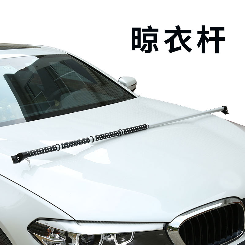 Car Hanger Telescopic Clothes Pole Travel Self Drive Rack Hanging