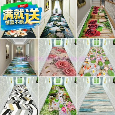 Home entrance hallway corridor staircase commercial hotel KTV hotel hotel carpet floor mats can be customized