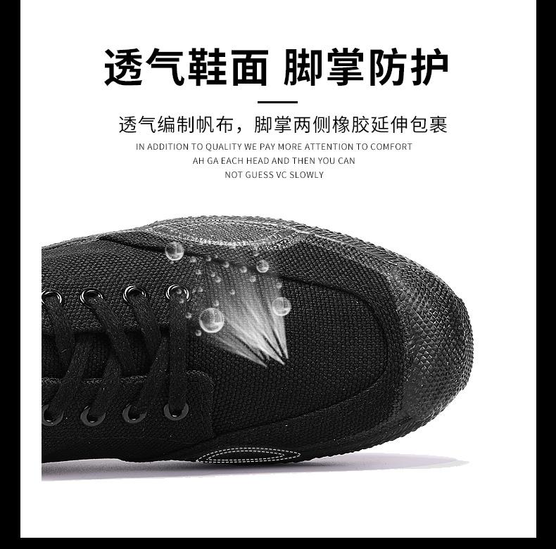 Jiefang Xie lao động nam giới mặc giày bảo hiểm lao động thủng chỗ giày đen mặc ngụy trang quân sự giày đào tạo