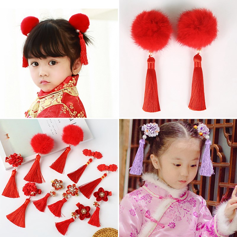 发饰古代流苏女童唐装中国风头花毛儿童饰发夹球头红色新年宝宝品