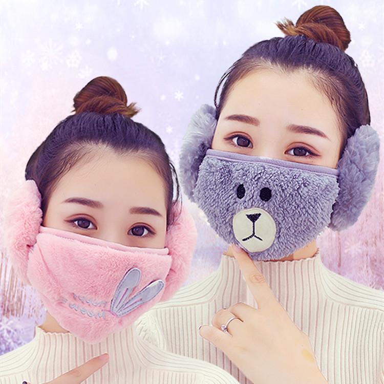 紫蝶莲冬季防寒保暖口罩耳罩二合一