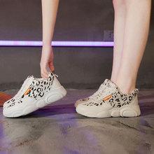 【轩朵诗】最新款豹纹小熊老爹鞋