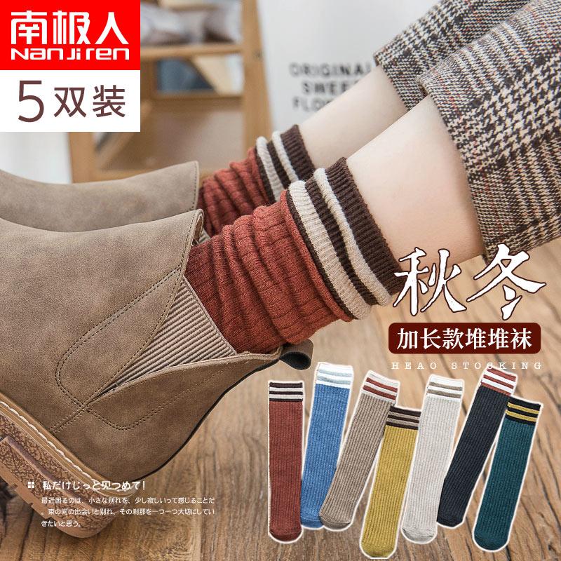 堆堆袜子女韩国冬天秋冬款加厚中筒韩版学院风纯棉日系长筒秋冬季