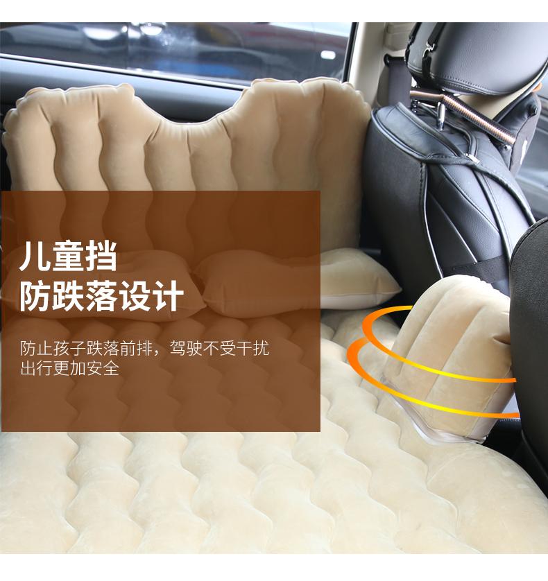 Đệm hơi du lịch hàng ghế thứ 2 Honda CRV, Accord, Civic - ảnh 7