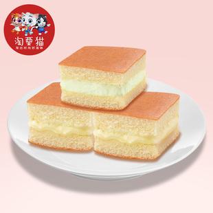 【淘栗猫】网红榴莲夹心蛋糕500g