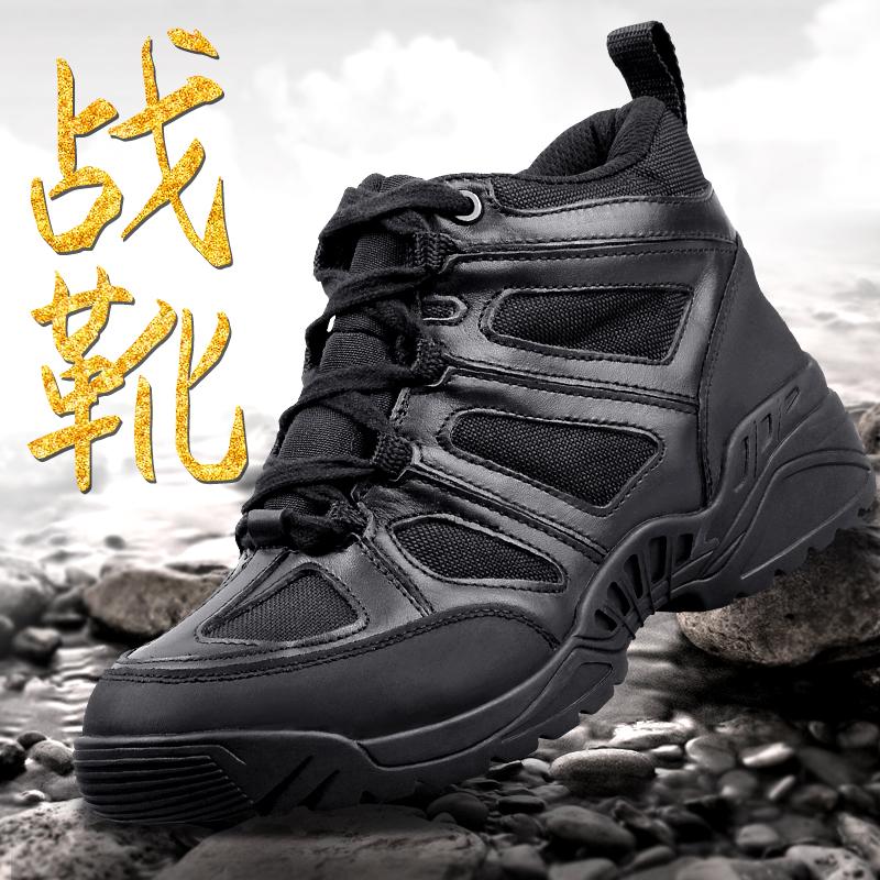 沙漠户外超轻07a登山靴减震透气耐磨作战正品511特种兵靴子作训靴