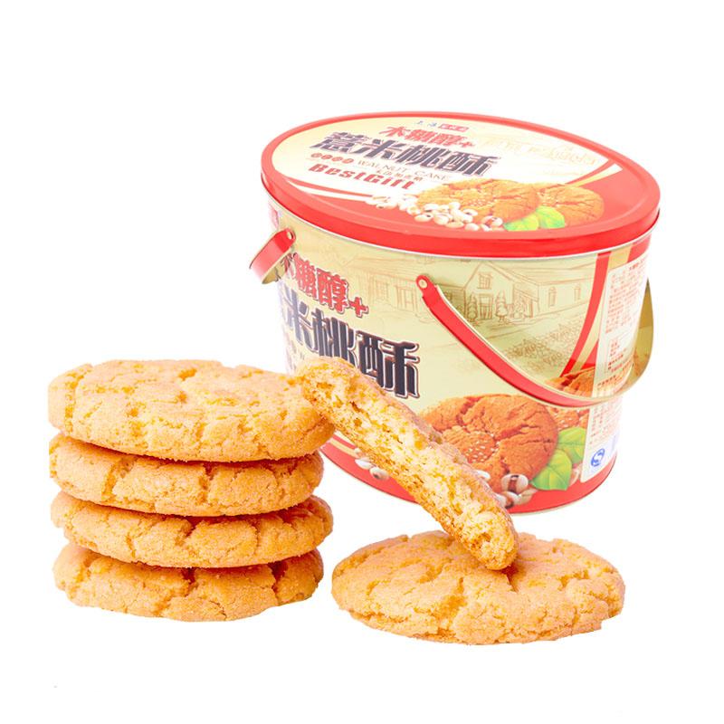 【谷悅園】薏米桃酥代餐零食禮盒裝