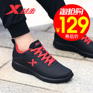 Xtep genuine new autumn and winter 2019 men's sports shoes boys lightweight running shoes casual leather shoes