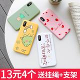 Aigo 爱国者 iPhone/华为/vivo/oppo/小米手机壳 21款可选 券后2.9元包邮 (5.9-3)