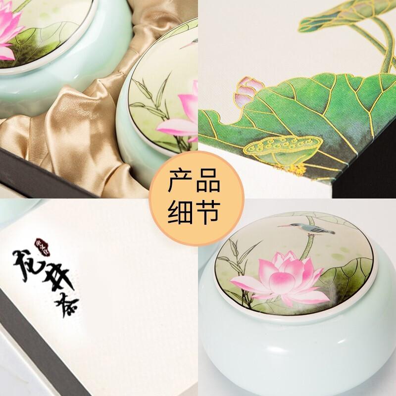 2020新茶上市正宗杭州龙井茶雨前龙井绿茶茶叶礼盒装送礼