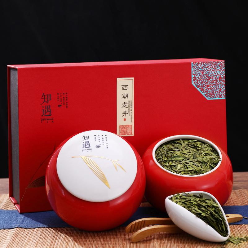 【杭源】西湖龙井高档礼盒装茶叶250g
