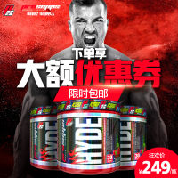Prosupps Hyde Hyde Limit Азотный насос для фитнеса для фитнеса Гайд-азотный насос-турбина версия 30