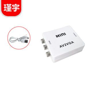 AV转VGA转换器电脑显示器投影