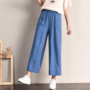 夏季大码薄款宽松直筒天丝牛仔裤女松紧高腰冰丝料垂感九分阔腿裤