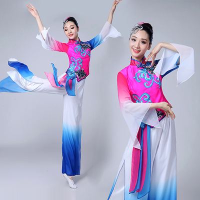 Yangge costume coral ode Dance Costume female adult suit national style classical fan dance costume