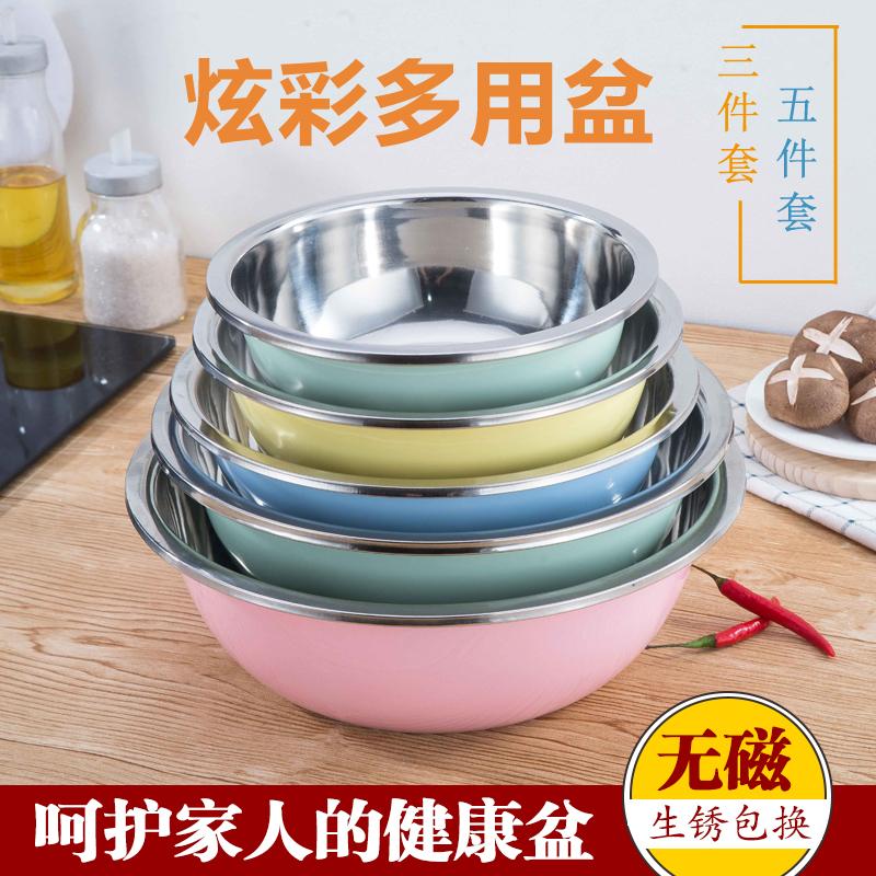 家用不锈钢盆圆形五件套加厚炫彩彩色打蛋盆烘焙盆洗菜盆无磁套盆