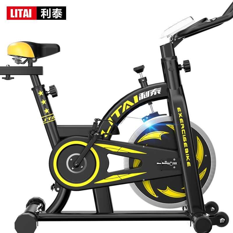 利泰动感单车家用超静音室内脚踏健身器材运动健身自行车健身车