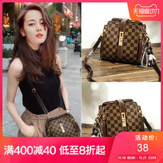 2019 on the new wave of wild ins texture fashion Shoulder Messenger bucket bag Ms. Ha gifted autumn and winter small bag