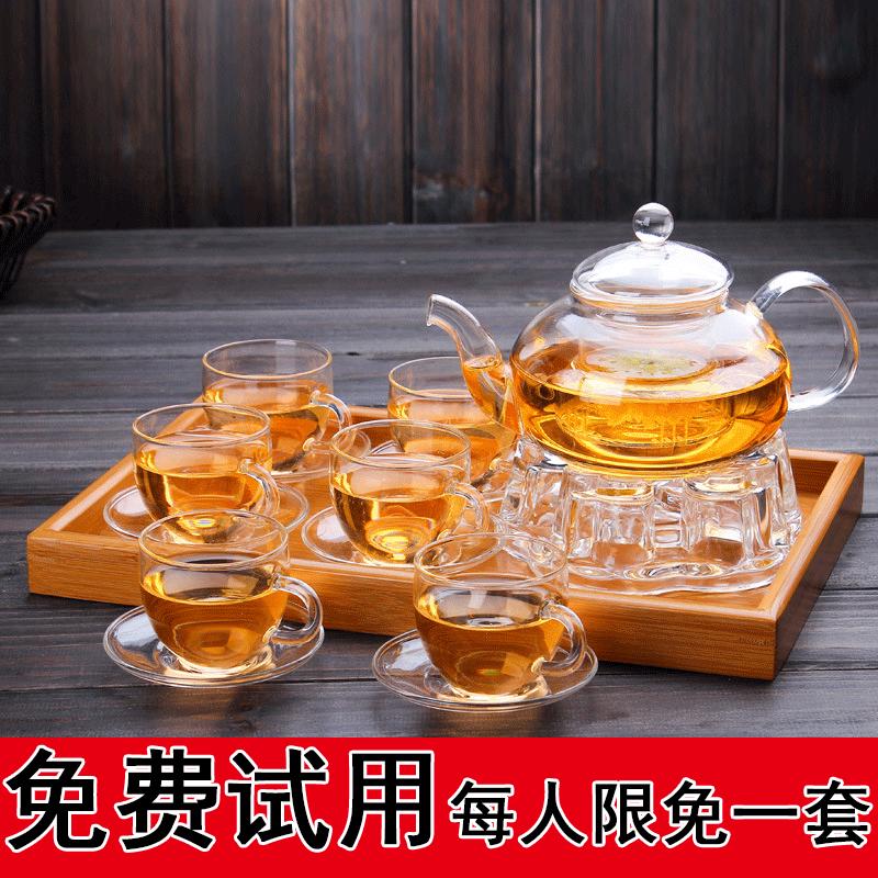 玻璃茶具套装家用耐高温加厚花茶壶透明简约现代功夫水果泡茶壶