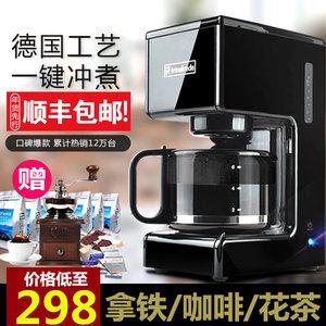 Máy pha cà phê thông minh thủ công Đức tự động nhỏ giọt bán thương mại nhỏ của Mỹ