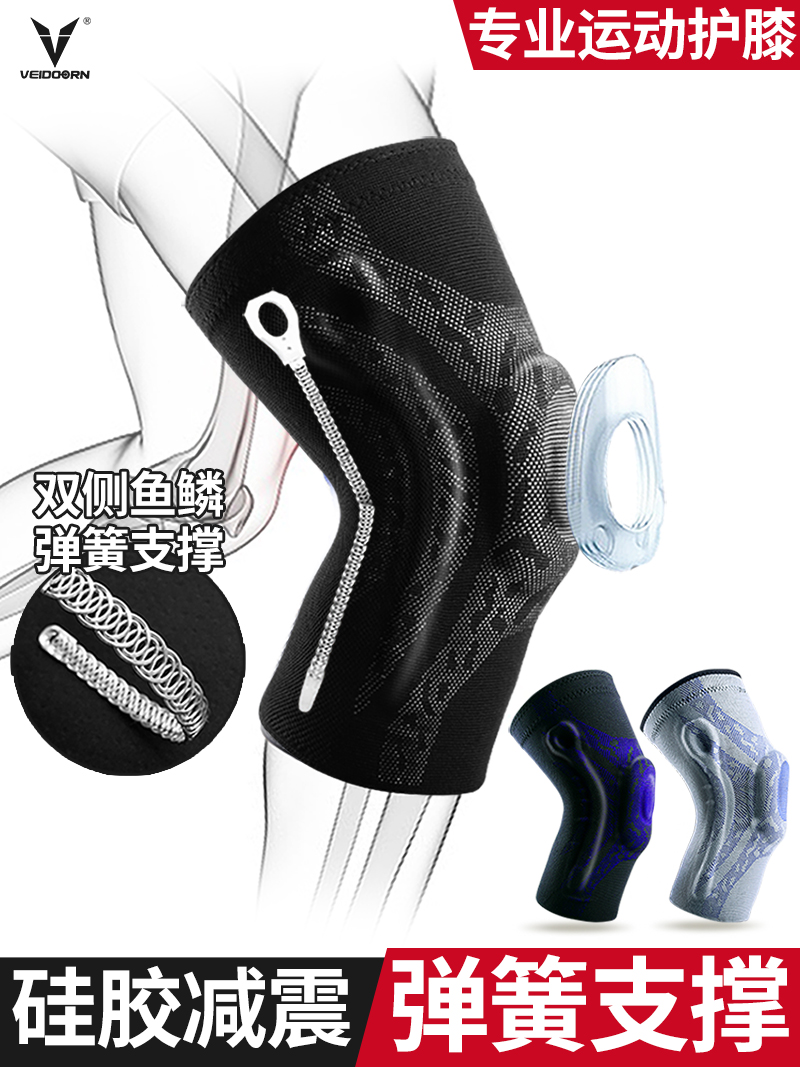 Professional sports football knee pads basketball equipment men and women men's men's joint fitness running paint knee protection sleeve