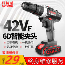 Ke Tewei brushless electric drill gun drill lithium rechargeable impact drill rotation rechargeable electric screwdriver screwdriver batch